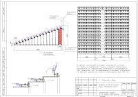 Телескопические трибуны Проект 8