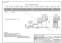 Телескопические трибуны Проект 5